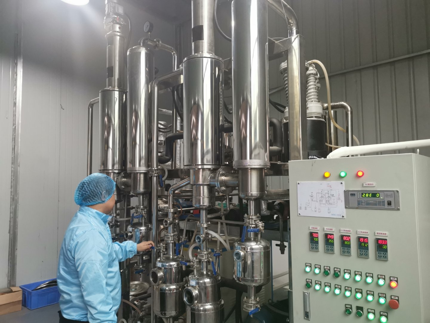 China Oud Oil Factory