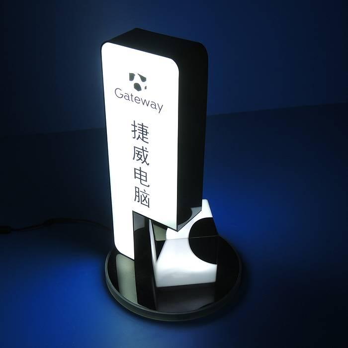 LED Light Illuminated Display